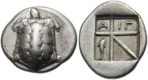 Silver Aegina drachma